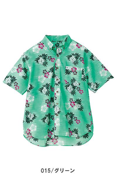 【5色】ボタンダウンアロハシャツ(カジーマ)
