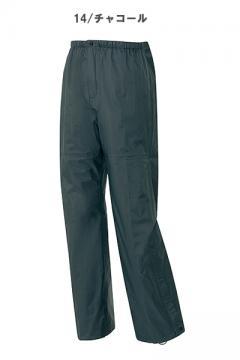 ユニフォームや制服・事務服・作業服・白衣通販の【ユニデポ】【全5色】全天候型パンツ(防水・透湿・低結露)