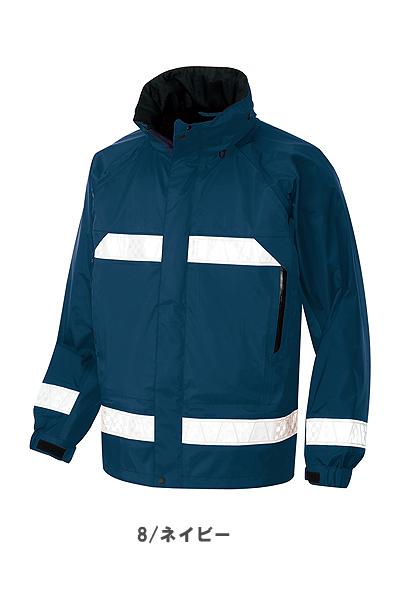 【全3色】全天候型リフレクタージャケット