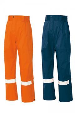 オシャレでかっこいい作業着【全2色】全天候型リフレクターパンツ