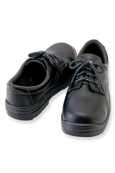 セーフティシューズ(ウレタン短靴ヒモ)