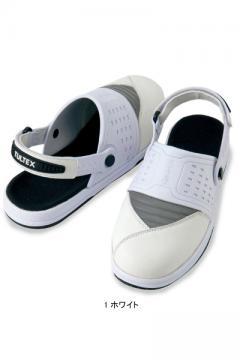 【TULTEXタルテックス】セーフティサンダル(男女兼用・反射材) 安全靴