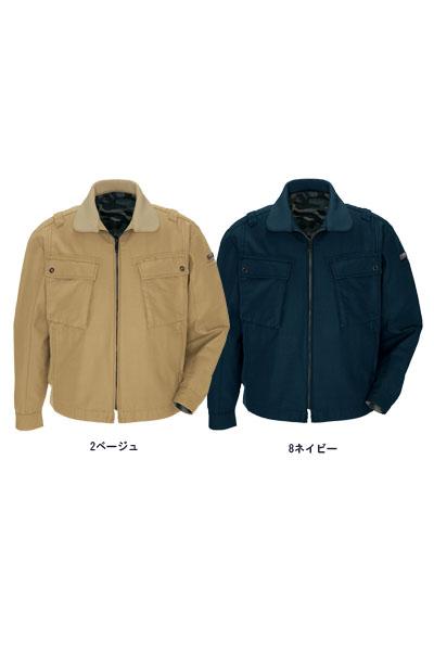 【全3色】秋冬用長袖ブルゾン(厚地)