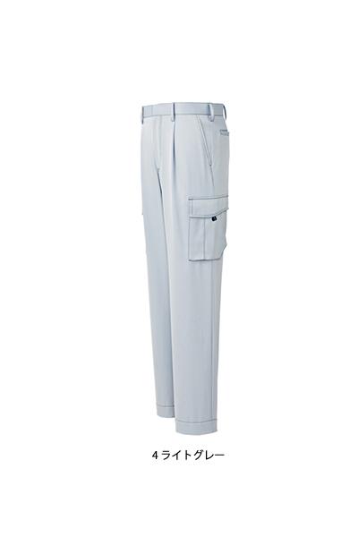 【AZITO アジト】1タックカーゴパンツ(男女兼用)