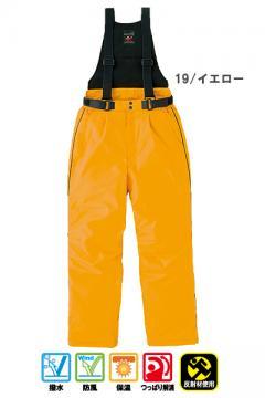 【全2色】防寒サロペット(光電子/耐水圧5,000㎜)