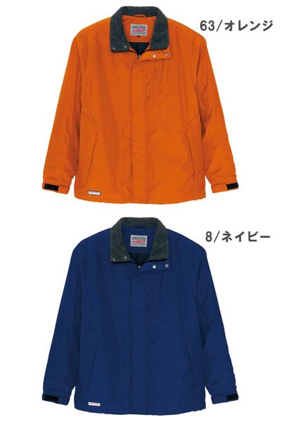 【全7色】防寒ジャケット(光電子)※廃番予定※