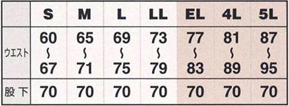 レディスシャーリングパンツ(2タック・通年対応) サイズ詳細