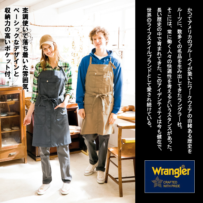 【Wrangler】胸当てエプロン(杢調/丈:83㎝)