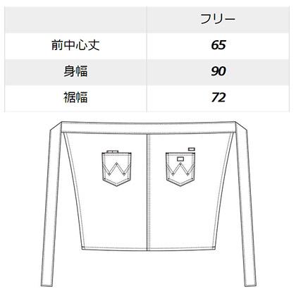 【Wrangler】ミディエプロン(杢調/丈:65㎝) サイズ詳細