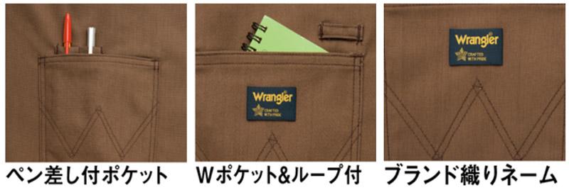 【Wrangler】ミディエプロン(ライトフォックス/丈:65㎝)