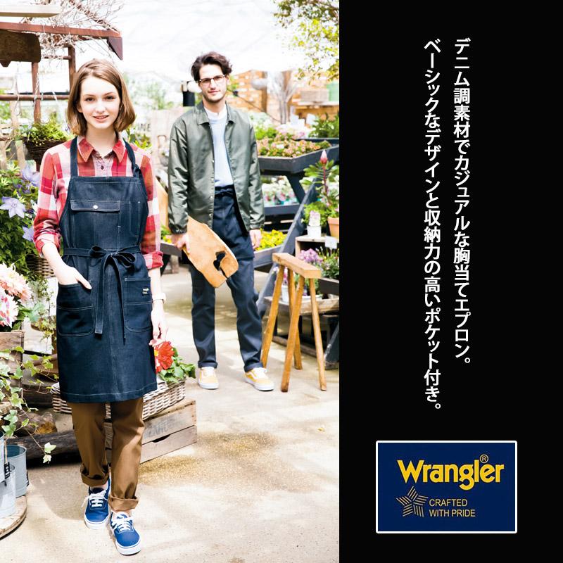 【Wrangler】胸当てエプロン(デニム調/丈:83㎝)