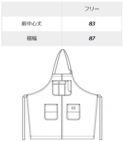 【Wrangler】胸当てエプロン(デニム調/丈:83㎝) サイズ詳細