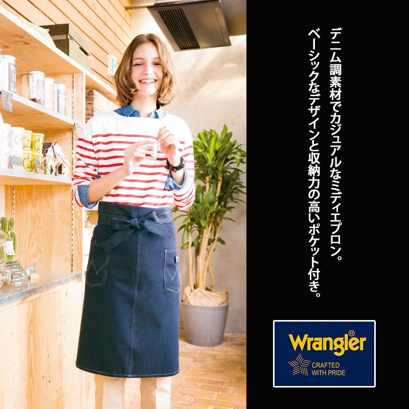【Wrangler】ミディエプロン(デニム調/丈:65㎝)