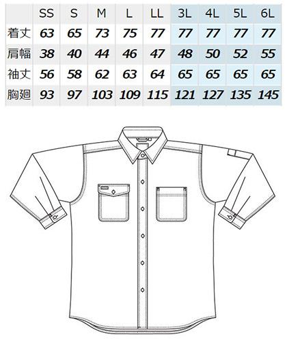 【Wrangler】長袖シャツ(ストレッチ・遮熱・UV・防透け・吸汗速乾) サイズ詳細