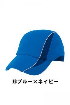 【全4色】吸汗速乾ニットキャップ(ワークスポーツギア)