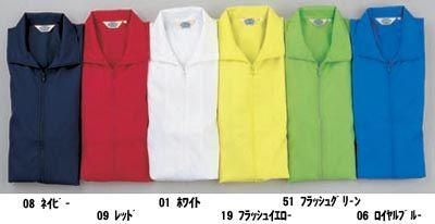 【全5色】カラ-ブルゾン