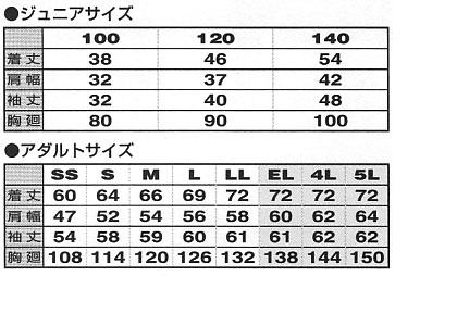 【全5色】カラ-ブルゾン サイズ詳細