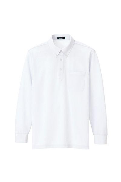 長袖ボタンダウンポロシャツ(男女兼用)