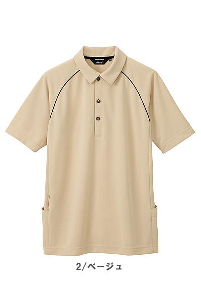 【全5色】バックサイドポケット付半袖ポロシャツ(男女兼用)