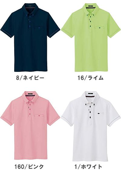 【全5色】部屋干しボタンダウン半袖ポロシャツ(男女兼用)