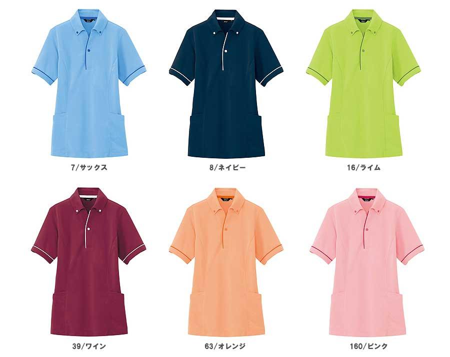 【全14色】サイドポケット半袖ポロシャツ(男女兼用)