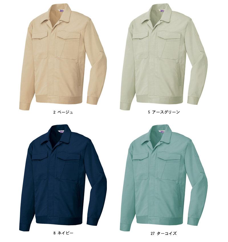 長袖ジャンパー(綿100%)(配色なし)