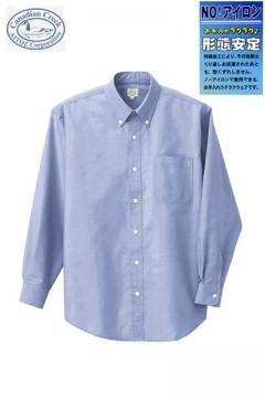 長袖オックスフォードシャツ(形態安定)