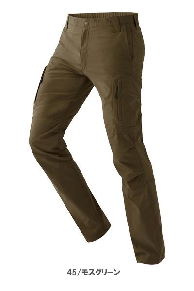 オシャレでかっこいい作業着【全3色】『超伸縮・超軽量』ストレッチパンツ(ノータック・男女兼用) ディープネイビー