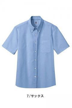 メンズ半袖オックスボタンダウンシャツ