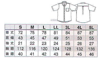 メンズ半袖オックスボタンダウンシャツ サイズ詳細