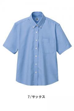 レディース半袖オックスボタンダウンシャツ