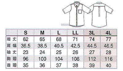 レディース半袖オックスボタンダウンシャツ サイズ詳細