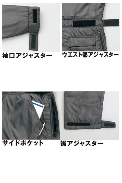 【全2色】防寒ツナギ(軽量)