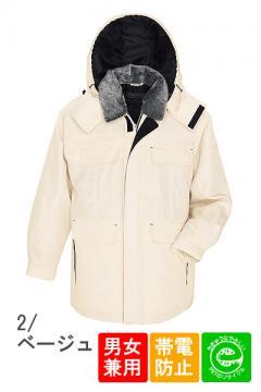 ユニフォームや制服・事務服・作業服・白衣通販の【ユニデポ】【全4色】エコ防寒コート