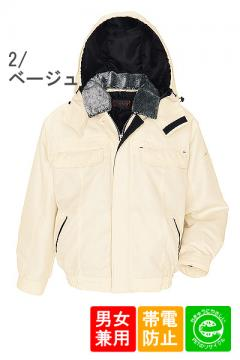 【全4色】エコ防寒ブルゾン