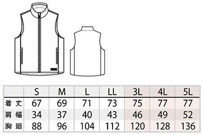 【HOTOPIA】ベスト(丸洗い・温度調節・遠隔操作) サイズ詳細