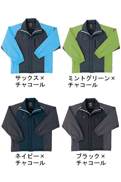 【全6色】軽量防寒ジャケット(TULTEX)