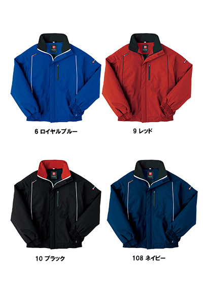 【全5色】防寒ブルゾン(TULTEX)