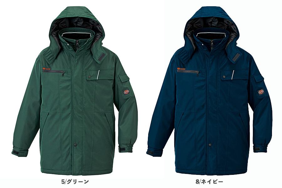 【全4色】本格防風防寒コート(AZITOシリーズ)