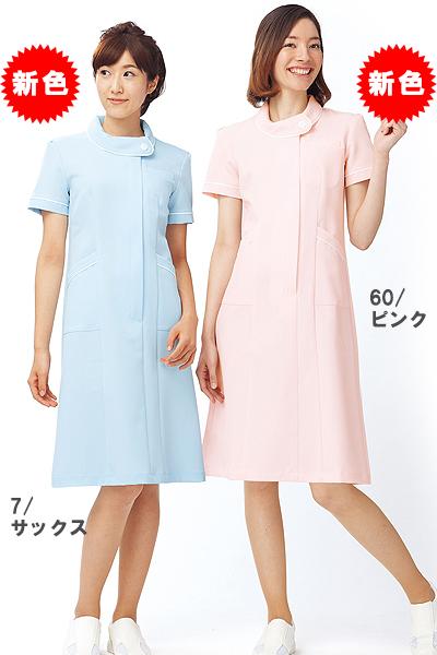 【全4色】ワンピース(ストレッチギャバ)
