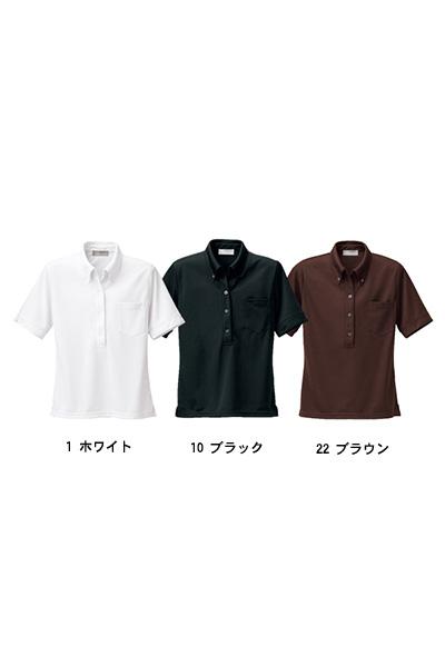【全3色】レディース半袖ニットボタンダウンシャツ