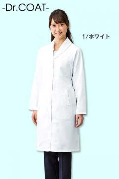 レディースショールカラー診察衣  白衣