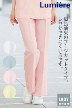 【全4色】ブーツカットパンツ(レディース)