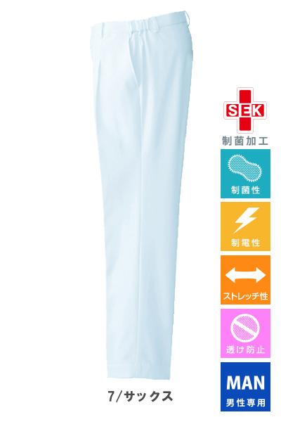 【全2色】メンズ脇シャーリングパンツ