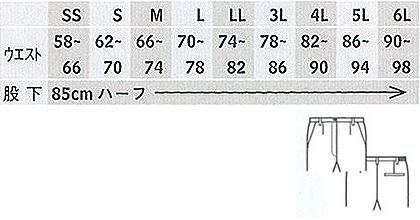 【全6】スリムフィットパンツ(ストレッチギャバ) サイズ詳細