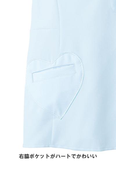 【全3色】撥水エプロン(男女共用・ハート型ポケット)