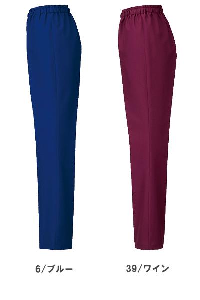 【全4色】スクラブパンツ(制菌加工・高機能素材/兼用)