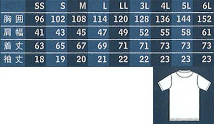 【全18色】スクラブ 白衣(撥水・制電/兼用) サイズ詳細