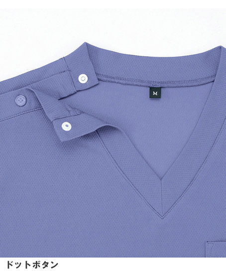 【全8色】ストレッチニットスクラブ 白衣(男女兼用/吸汗速乾)
