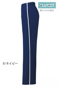 【全3色】フルテクトパンツ(男女共用)